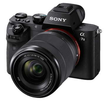 Sony A7m2 Инструкция Скачать - фото 11