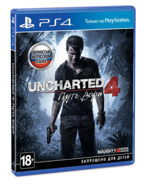 Игра для PS4 Uncharted 4: Путь вора [PS4, русская версия]  фото 1