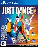 Just Dance 2017 [PS4, русская версия]