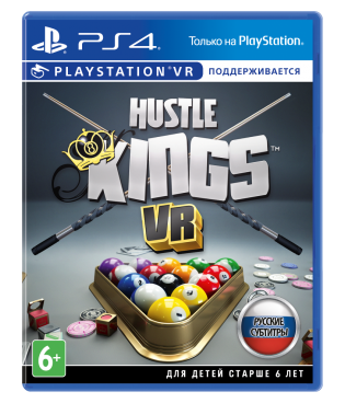 Игра для VR Sony Hustle Kings (поддержка VR) [PS4, русская версия] фото 1