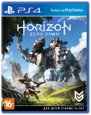 Horizon Zero Dawn [PS4, русская версия]