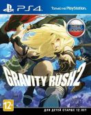 Gravity Rush 2 [PS4, русские субтитры]