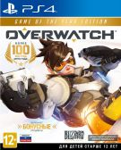 Игра для PS4 Overwatch: Game of the Year Edition [PS4, русская версия]
