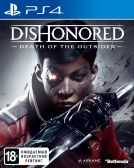 Игра для PS4 Dishonored: Death of the Outsider [PS4, русская версия]