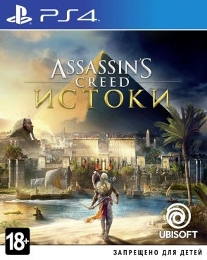 Игра для PS4 Assassin's Creed: Истоки [PS4, русская версия] фото 1