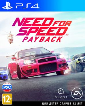 Игра для PS4 Need for Speed Payback [PS4, русская версия] фото 1