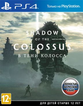 Игра для PS4 Shadow of the Colossus. В тени колосса [PS4, русская версия] фото 1