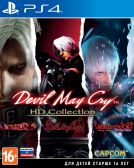 Игра для PS4 Devil May Cry HD Collection [PS4, русская документация]