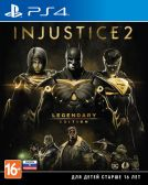 Игра для PS4 Injustice 2. Legendary Edition [PS4, русские субтитры]