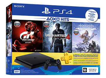 Игровая консоль Sony PlayStation 4 с 3 хитами: GT Sport, Uncharted 4, Horizon Zero Dawn фото 1