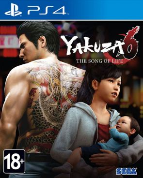 Игра для PS4 Yakuza 6: The Song of Life. Essence of Art Edition [PS4, английская версия] фото 1