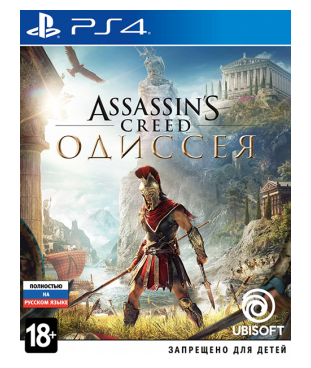 Игра для PS4 Assassin's Creed: Одиссея [PS4, русская версия] фото 1