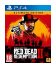 Игра для PS4 Red Dead Redemption 2. Ultimate Edition [PS4, русские субтитры]