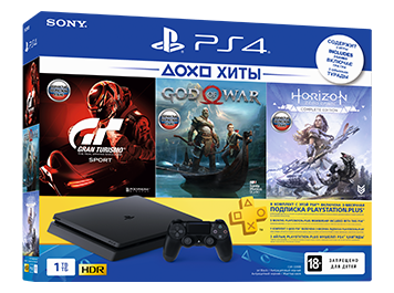 PlayStation 4 с 3 хитами: God of War, GT Sport, Horizon: Zero Dawn фото 1