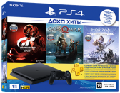 PlayStation 4 с 3 хитами: God of War, GT Sport, Horizon: Zero Dawn