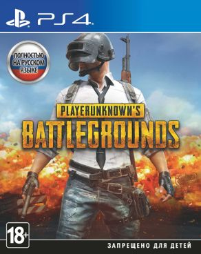 Игра для PS4 PLAYERUNKNOWN'S BATTLEGROUNDS [PS4, русская версия] фото 1