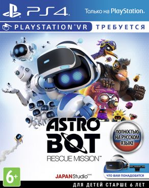 Игра для VR ASTRO BOT Rescue Mission (только для PS VR) [PS4, русская версия] фото 1