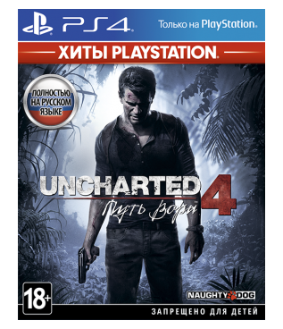 Игра для PS4 Uncharted 4: Путь вора [PS4, русская версия]