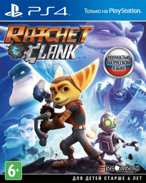 Игра для PS4 Ratchet & Clank [PS4, русская версия] фото 1