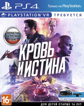 Blood & Truth (только для VR) [PS4, русская версия] фото 1