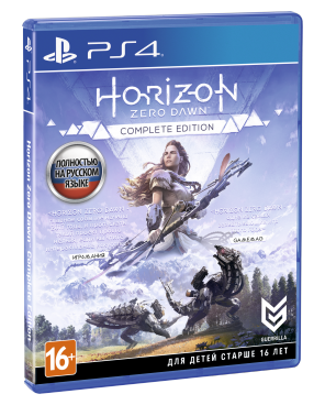 Игра для PS4 Horizon Zero Dawn. Complete Edition [PS4, русская версия] фото 2