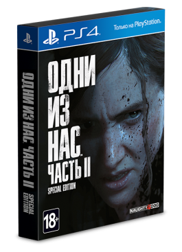 Игра для PS4 The Last of us II Special Edition [PS4, русская версия]  фото 1