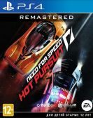 Игра для PS4 Need for Speed Hot Pursuit Remastered [PS4, русские субтитры]