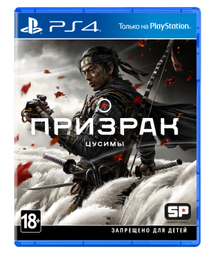 Ghost of Tsushima [PS4, русская версия] фото 1