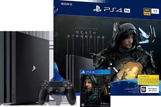 Игровая приставка PlayStation 4 Pro (1 ТБ) с игрой Death Stranding